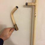 Обрез газовой трубы